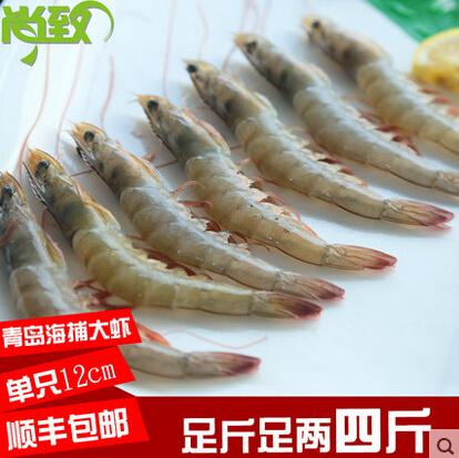 【送大块黄油】青岛野生新鲜海捕青虾速冻美味4斤装单只12cm