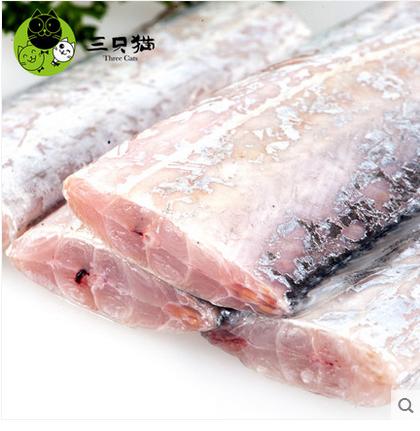 威海新鲜野生带鱼 刀鱼 野生刀鱼段 500g