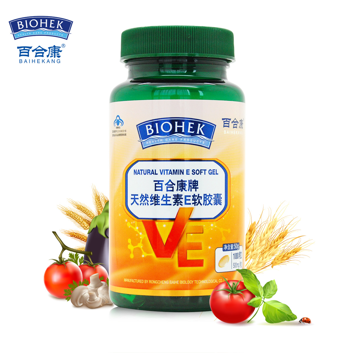 百合康天然维生素E软胶囊100粒 补充ve 养护肌肤